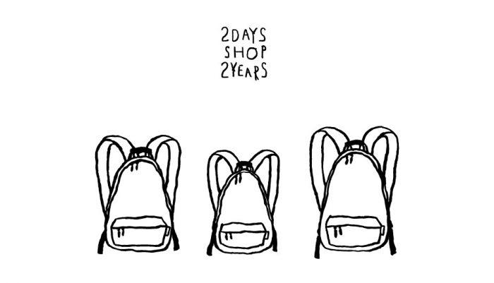 2DAYS SHOP 2周年記念キャンペーンのお知らせ