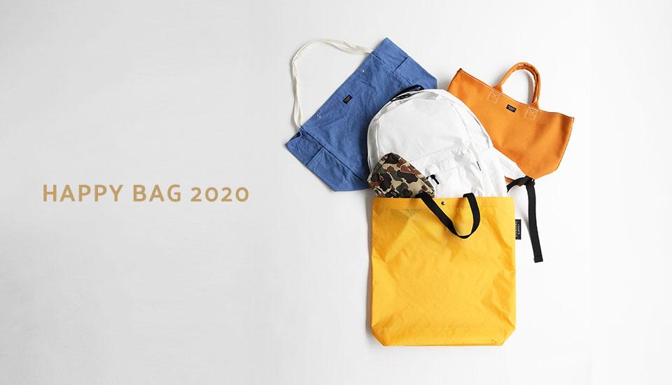 <STANDARD SUPPLY 福袋 2020>予約販売のお知らせ