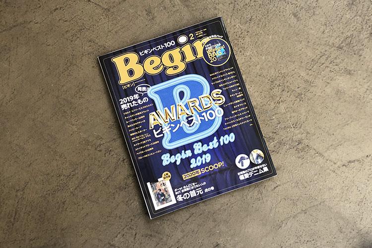 Begin 2020年2月号 掲載