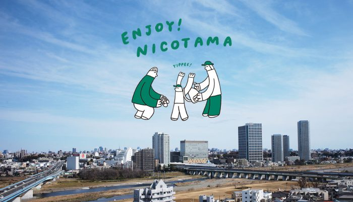 ENJOY !  NICOTAMA  vol 01