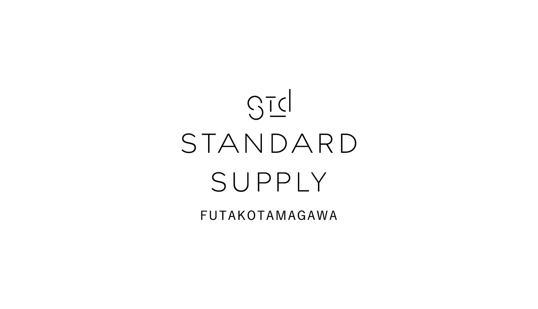 STANDARD SUPPLY 二子玉川 オープン / 3月19日(木)