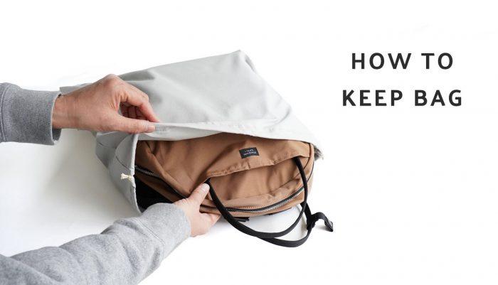 < HOW TO > KEEP BAG