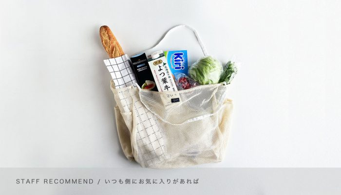 STAFF RECOMMEND / スタッフ 山田