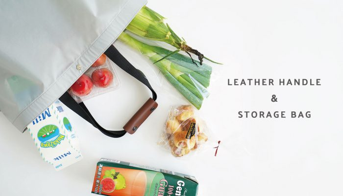 LEATHER HANDLE & STORAGE BAG
