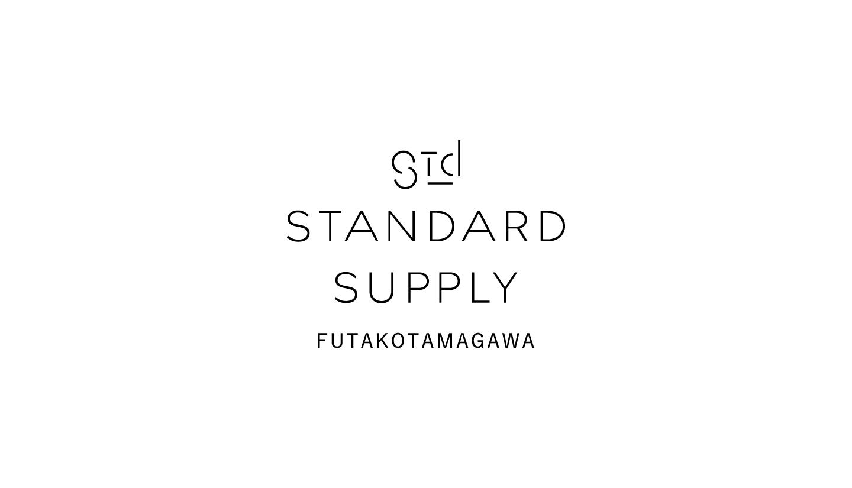 【STANDARD SUPPLY 二子玉川】営業時間変更および定休日変更のお知らせ