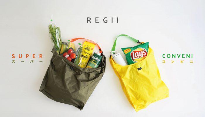 """REGII /  """" CONVENI """"  """" SUPER """""""