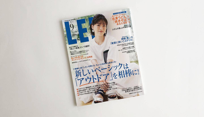 LEE 9月号 掲載