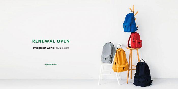 evergreen works online store リニューアルオープン / リニューアルキャンペーンのお知らせ
