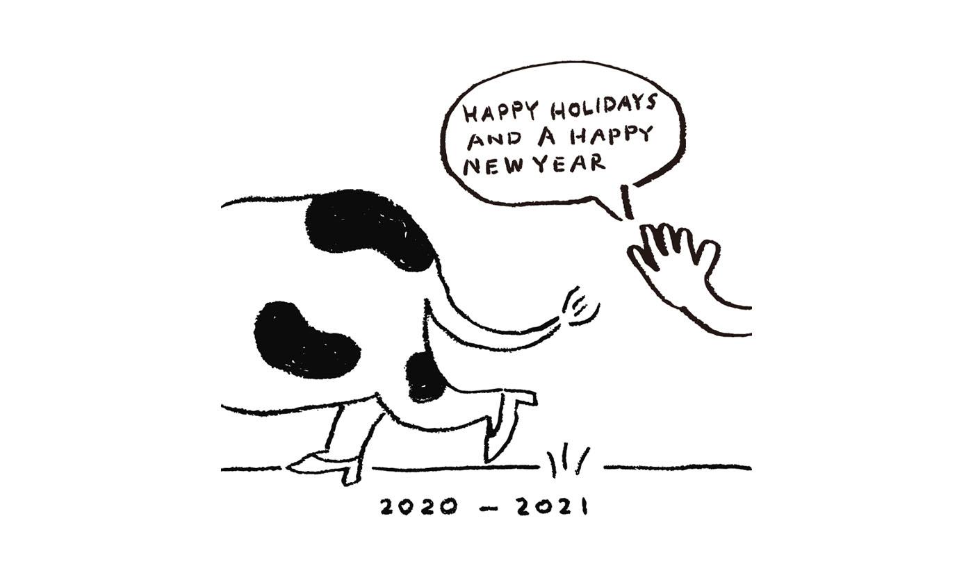 【重要】年末年始休業と年内最終出荷スケジュールのお知らせ