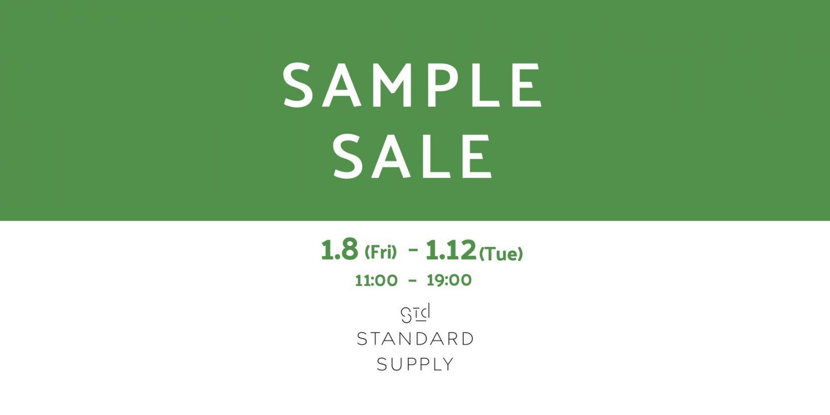 【STANDARD SUPPLY 二子玉川】サンプルセール開催のお知らせ
