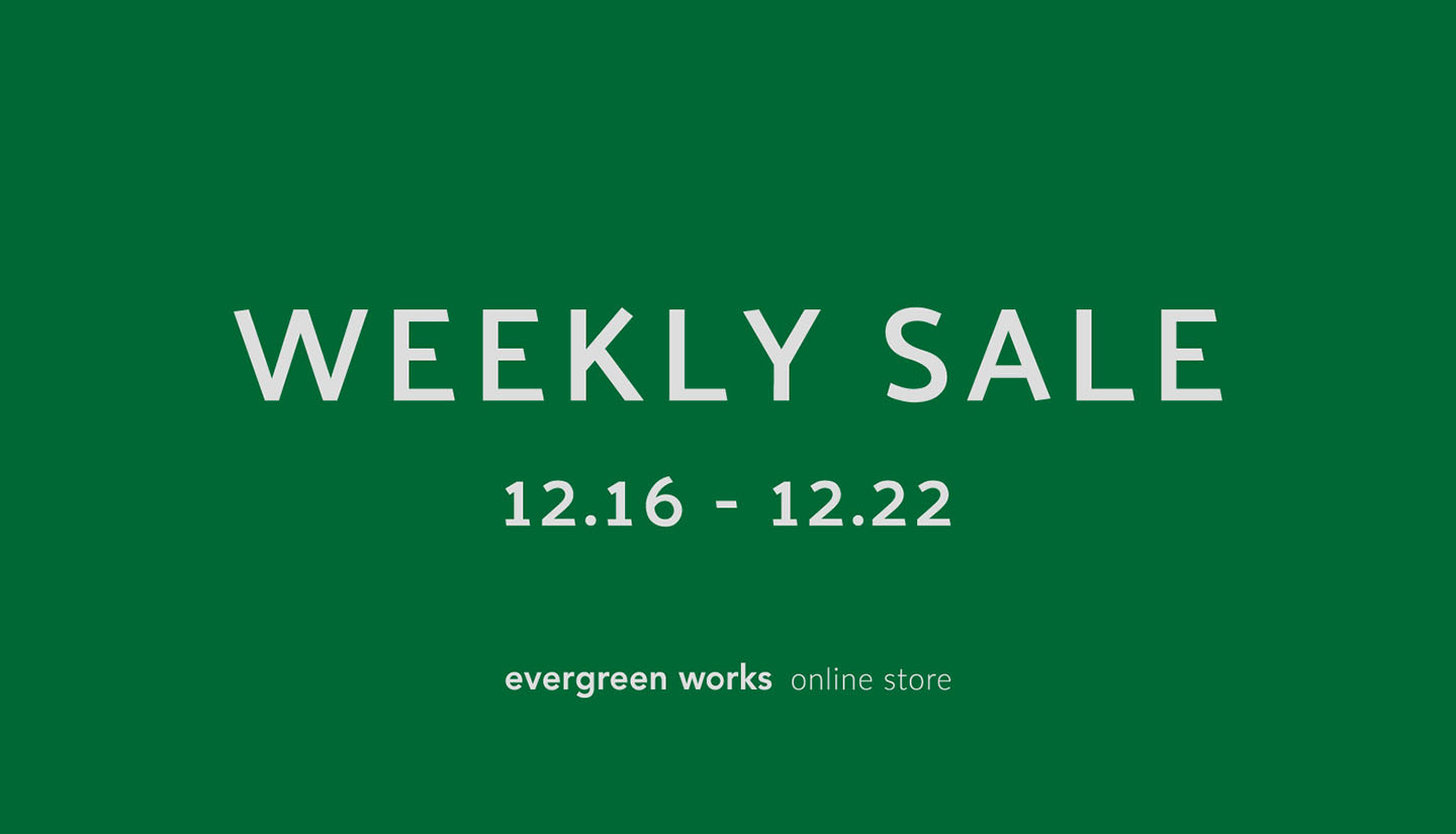 WEEKLY SALE開催のお知らせ / 12月16日 – 12月22日