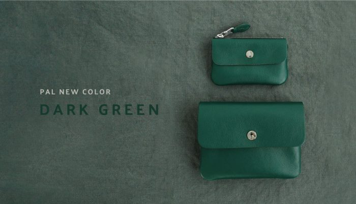 "PAL NEW COLOR  "" DARK GREEN """
