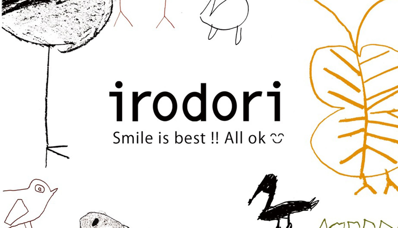 【STANDARD SUPPLY 二子玉川】- irodori展 –