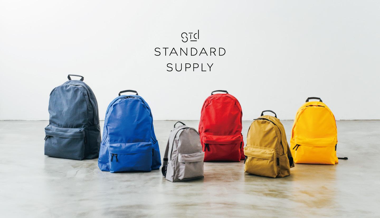 【STANDARD SUPPLY二子玉川】デイパック展 開催のお知らせ