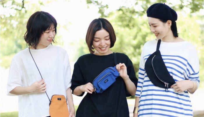 【YARD in shop】SHOULDER BAG exhibition 開催のお知らせ / 7月31日- 8月15日