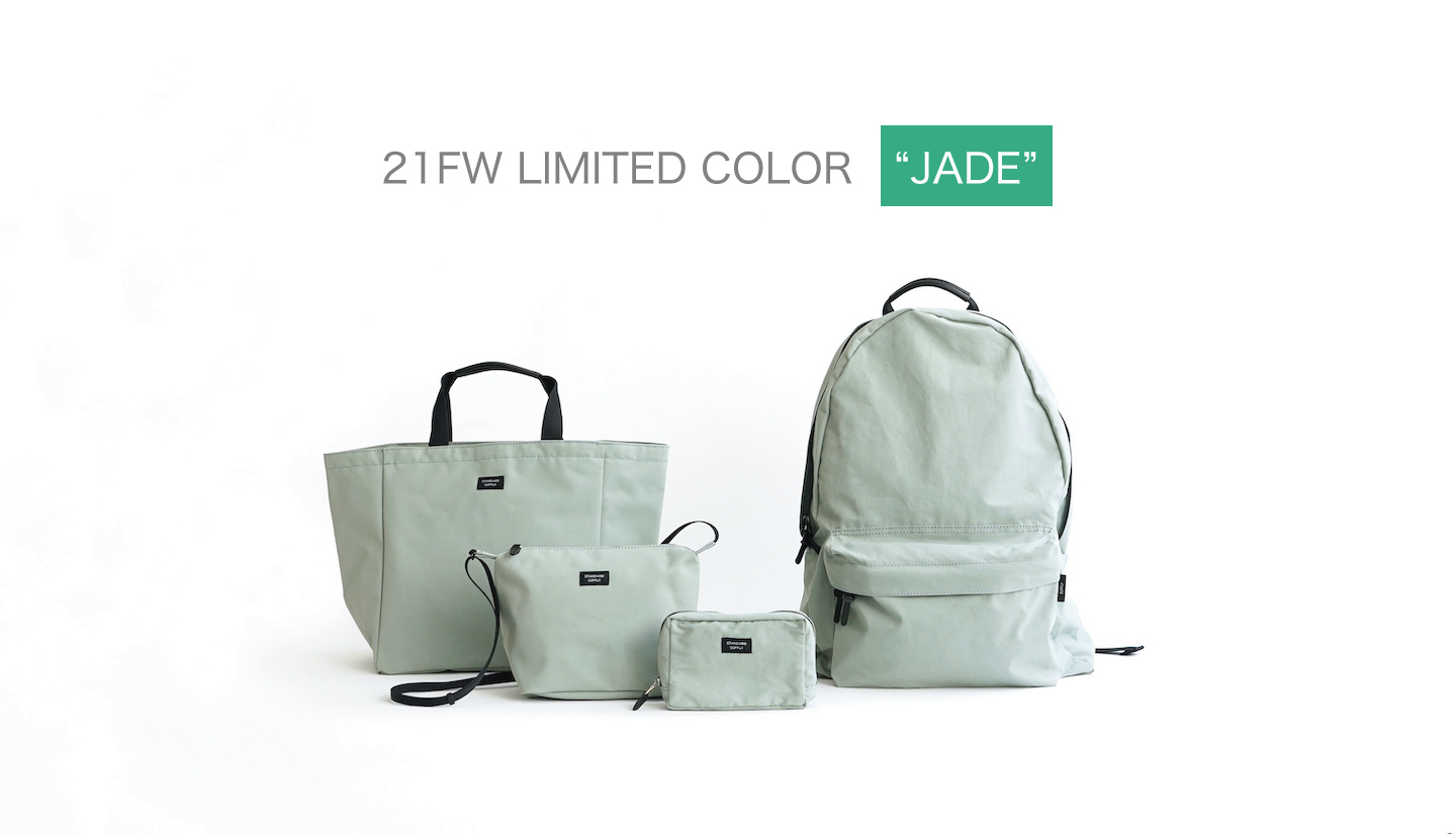 """21FW LIMITED COLOR """"JADE"""""""