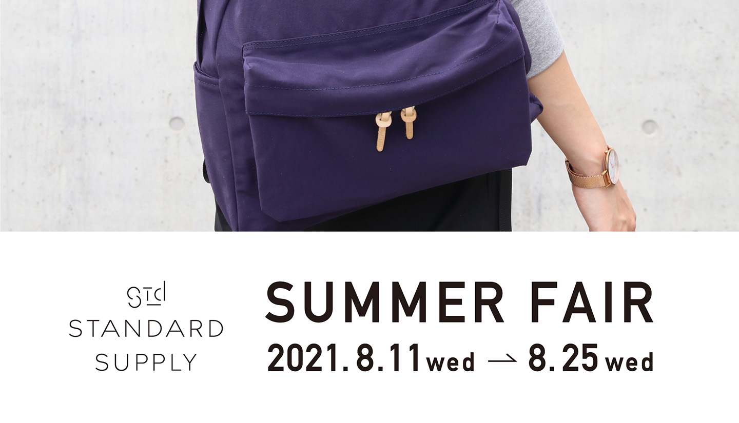 【LT LOTTO AND TRES in shop】SUMMER FAIR 開催のお知らせ / 8月11日- 8月25日