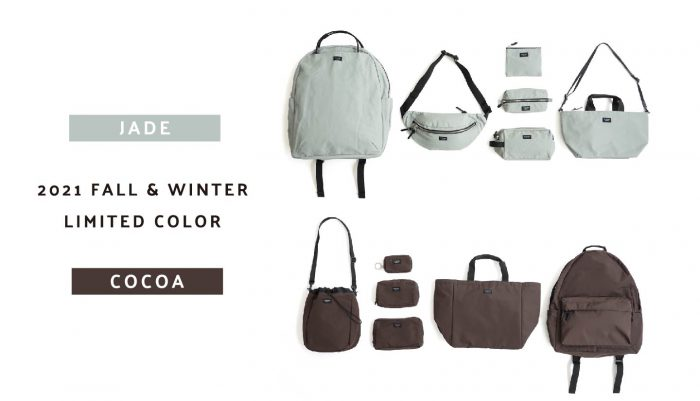 """【STANDARD SUPPLY 二子玉川】LIMITED COLOR""""JADE"""" """"COCOA"""""""